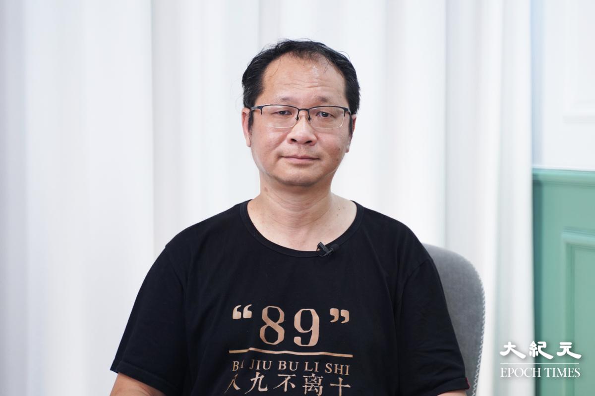 香港支聯會秘書蔡耀昌表示法輪功的事件是當代中國的一件大事,中共政府在這個問題上仍欠一個公正的交代。(嘉宜/大紀元)