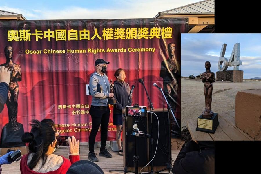 「香港手足」獲第八屆奧斯卡人權獎團體獎 公民記者王晶奪冠
