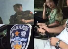冀警拍車震上傳網絡散播 涉事女子警局自殺