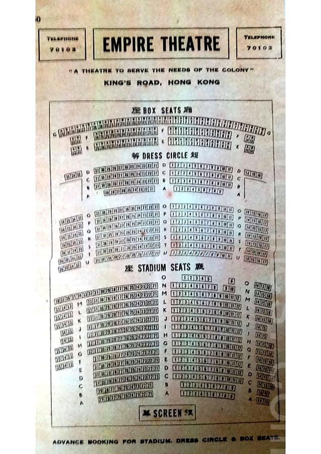 璇宮戲院座位表。(受訪者提供)