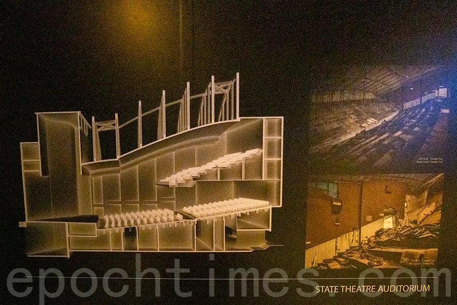 發展商希望可以透過修復,還原當年的戲院面貌。(曾蓮/大紀元)