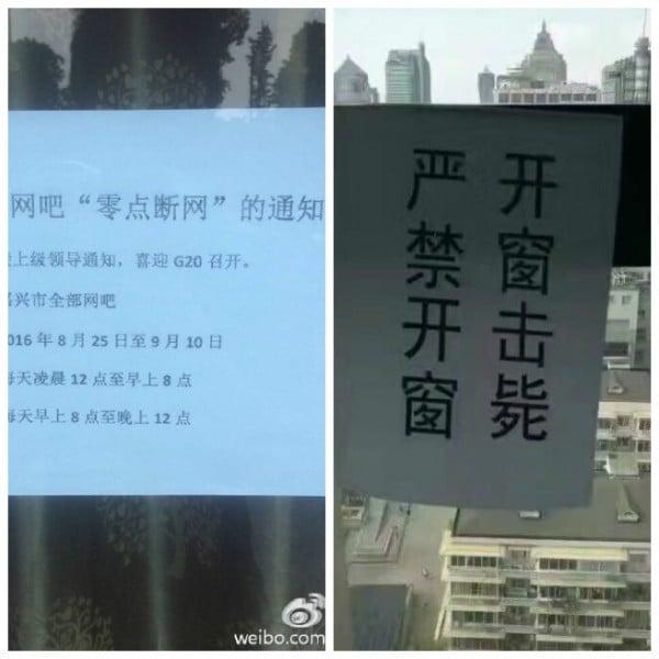 G20峰會即將於9月4日至5日在浙江杭州舉行,中共的安保措施逐步升級。(網絡圖片)