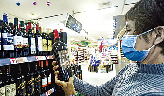 2020年11月27日,一名婦女在中國杭州市的一家超市選購澳大利亞葡萄酒。(AFP)