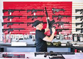 最高法院受理重大持槍權案