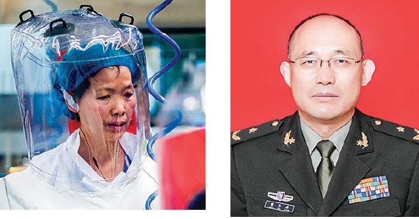 文件顯示,武漢病毒所P4實驗室副主任石正麗與軍科院少將曹務春是一個病毒項目的共同領導。( AFP)