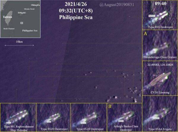 根據即時衛星照顯示,26日上午在遼寧號周遭非常熱鬧,除了有伯克級驅逐艦外,還有提康德羅加級巡洋艦。(圖擷自「新‧二七部隊軍事雜談」面書)