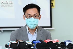 華大基因假陽性 市民無辜「坐疫監」 政府終致歉