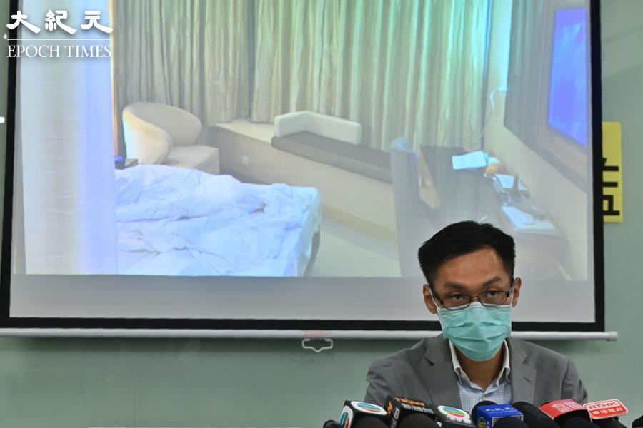 Raymond指,無辜被鎖在隔離酒店內,不但失去自由,空氣也十分不好,提供的食物亦僅能保證生存需要。圖為隔離酒店的環境。(宋碧龍/大紀元)
