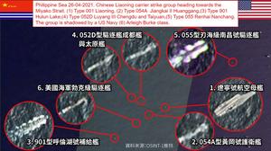 中共遼寧號被美艦如影隨形貼身監控 衛星圖曝光