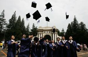 北京清華大學成立新學院 企圖解決中國「缺芯」問題
