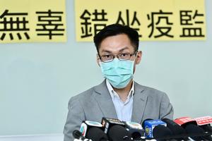 華大檢測假陽性 市民無辜「坐疫監」