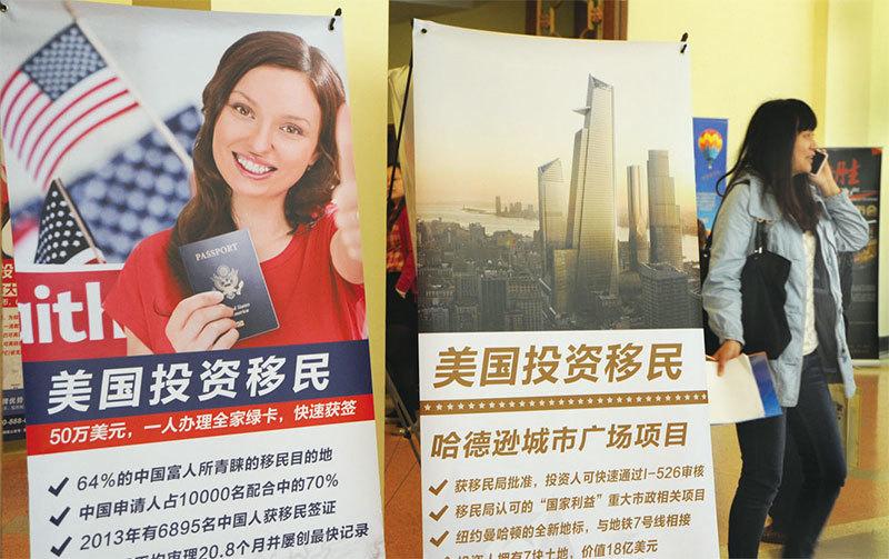 美國EB-5開發商做了大量的投資移民的中文招攬廣告,截至2015年第三季,EB-5申請案絕大多數是中國投資者。(大紀元資料室)