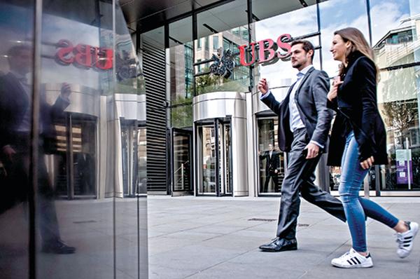 瑞銀集團也在 Archegos 爆倉事件中遭受損失。圖為該公司在倫敦的總部。(Getty Images)