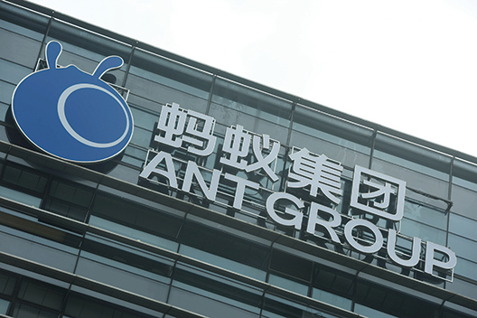 消息:北京調查哪些官員 給螞蟻上市開綠燈