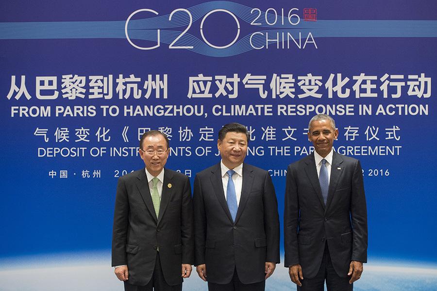 美國和中國週六(3日)正式聯合批准《巴黎氣候變化協定》。(SAUL LOEB/AFP/Getty Images)