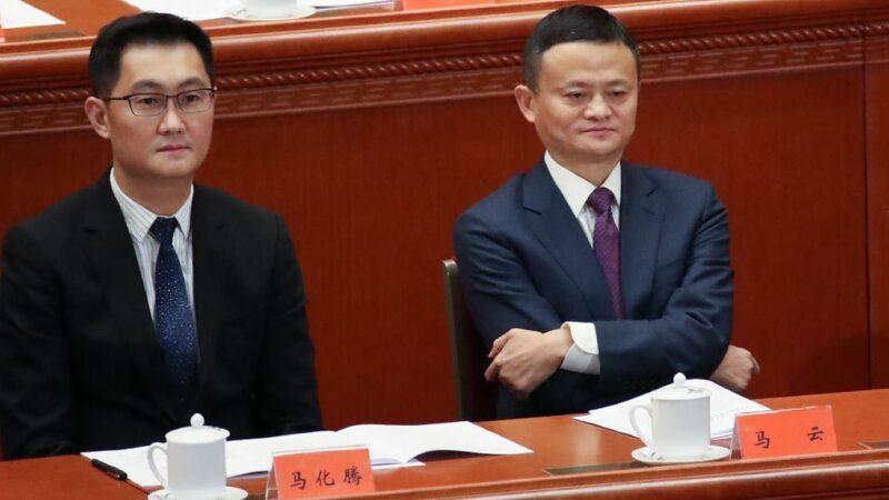 圖為馬雲和馬化騰二人2018年在北京大會堂出席活動。(Andrea Verdelli/Getty Images)