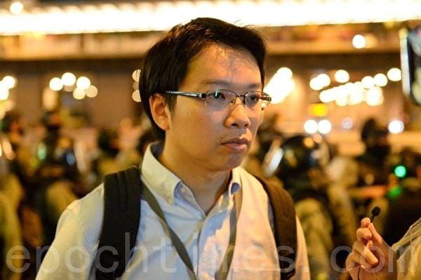 中西區區議員吳兆康在Facebook上宣佈,辭任中西區區議員,五月起生效,但未有說明原因。(宋碧龍/大紀元)