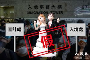 入境處罕有回擊審計處「胡亂批評」 審計處指按規定不會公開爭辯