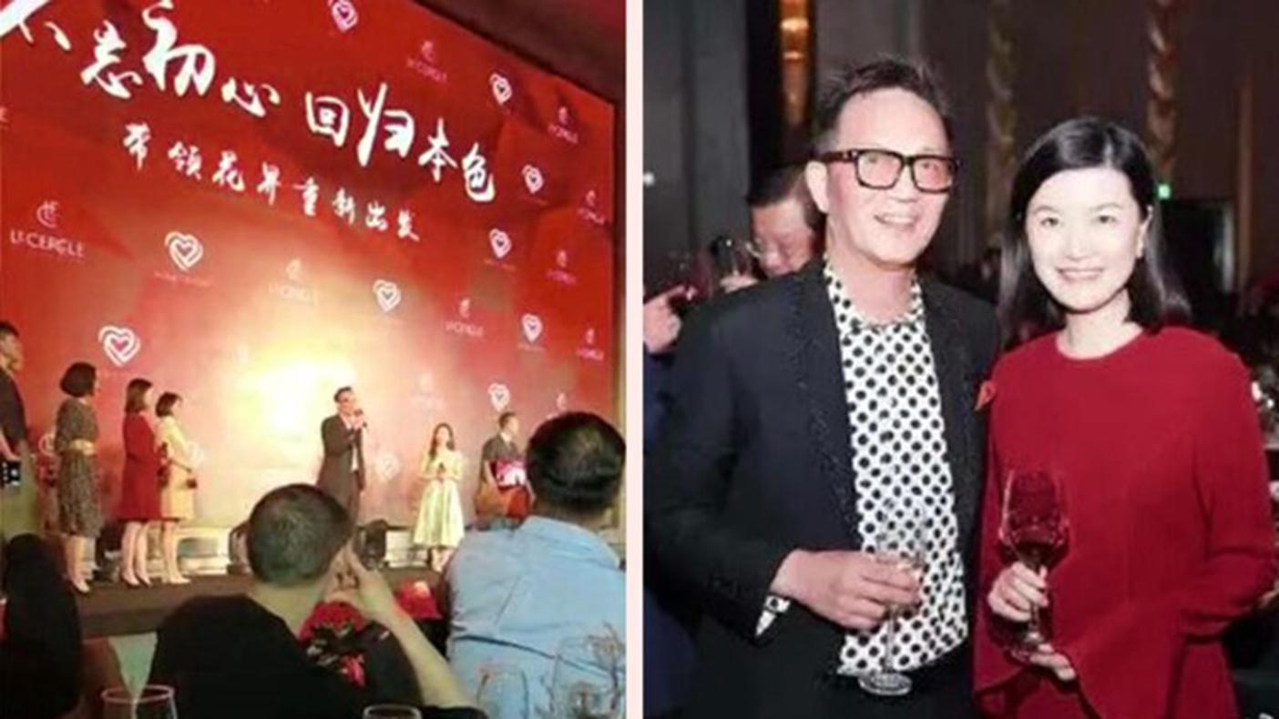 最新消息稱,北京派出調查組到上海調查周正毅生日宴細節,為周正毅站台的六名主持人已被停職。(合成圖片)