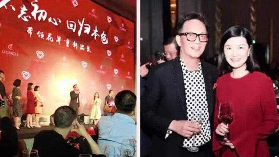 調查組進駐上海  周正毅生日宴內幕湧現