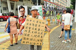 92歲黃伯跪求港人投票