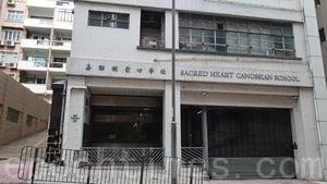 【校園開放日巡禮】嘉諾撒聖心學校