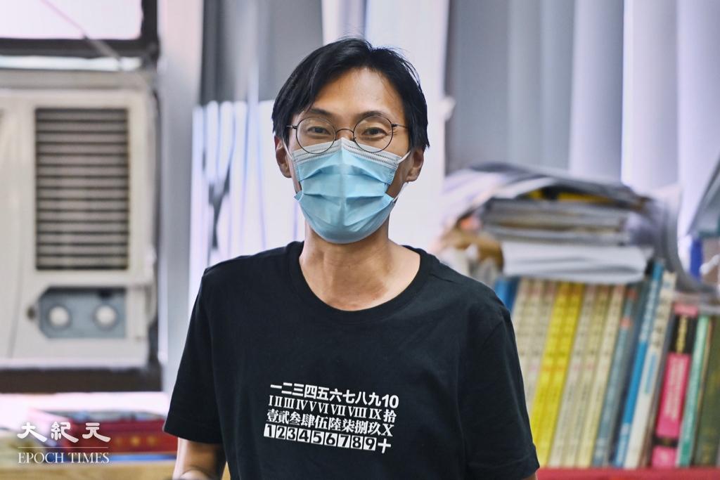 朱凱廸原擬就去年參與維園六四集會認罪,今在庭上表示仍考慮答辯意向,他離庭時高呼「香港人加油呀!」。資料圖片。(宋碧龍/大紀元)