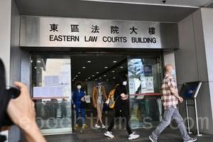 12港人案|9被告加控妨礙司法公正罪 辯方:睇新聞先知要上庭