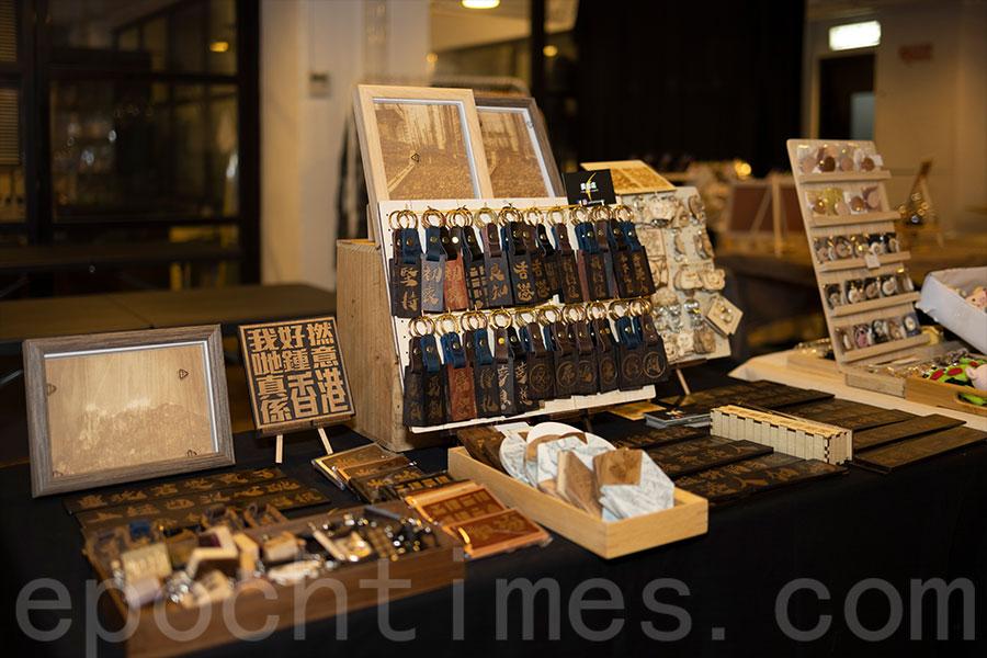 「生於斯」本土私人市集於4月30日起一連三天於觀塘舉行,市集內精選25個檔攤,其中一攤位售賣手造皮革產品。(陳仲明/大紀元)