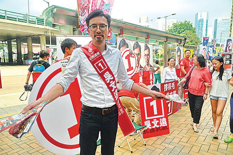 吳文遠望有激進派在議會發聲(圖/宋祥龍)