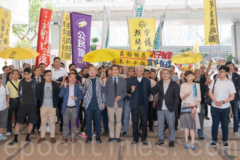 2019年4月10日早上,「佔中九子」案中的9人在進入西九龍裁判法院前,大批民主派人士及市民到現場為他們打氣。(李逸/大紀元)
