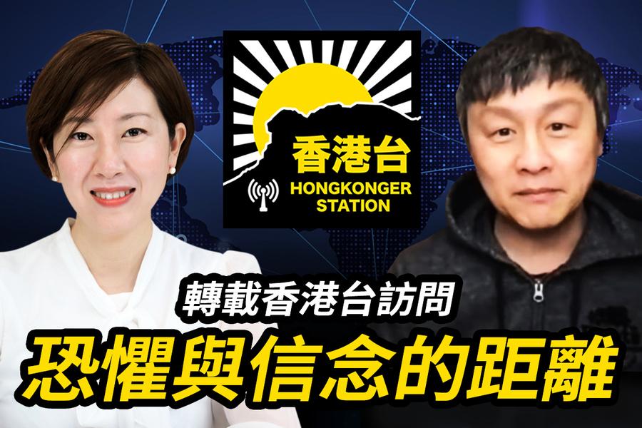 香港台鄭敬基:神奇力量支持梁珍反跟蹤彪形大漢