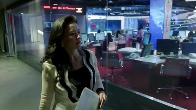 澳洲籍華裔央視女主播成蕾因涉嫌洩露國家機密被中共拘留。近日,其獄中生活被曝光。(影片截圖)