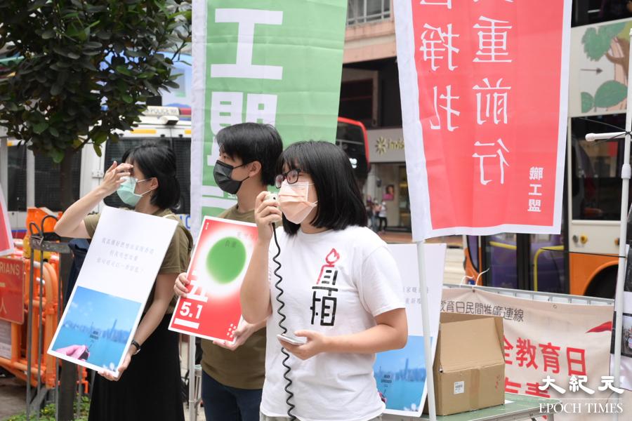 職工盟今次街站主題為「亂世掙扎 負重前行」,勉勵港人對抗暴政,堅守信念。(郭威利/大紀元)