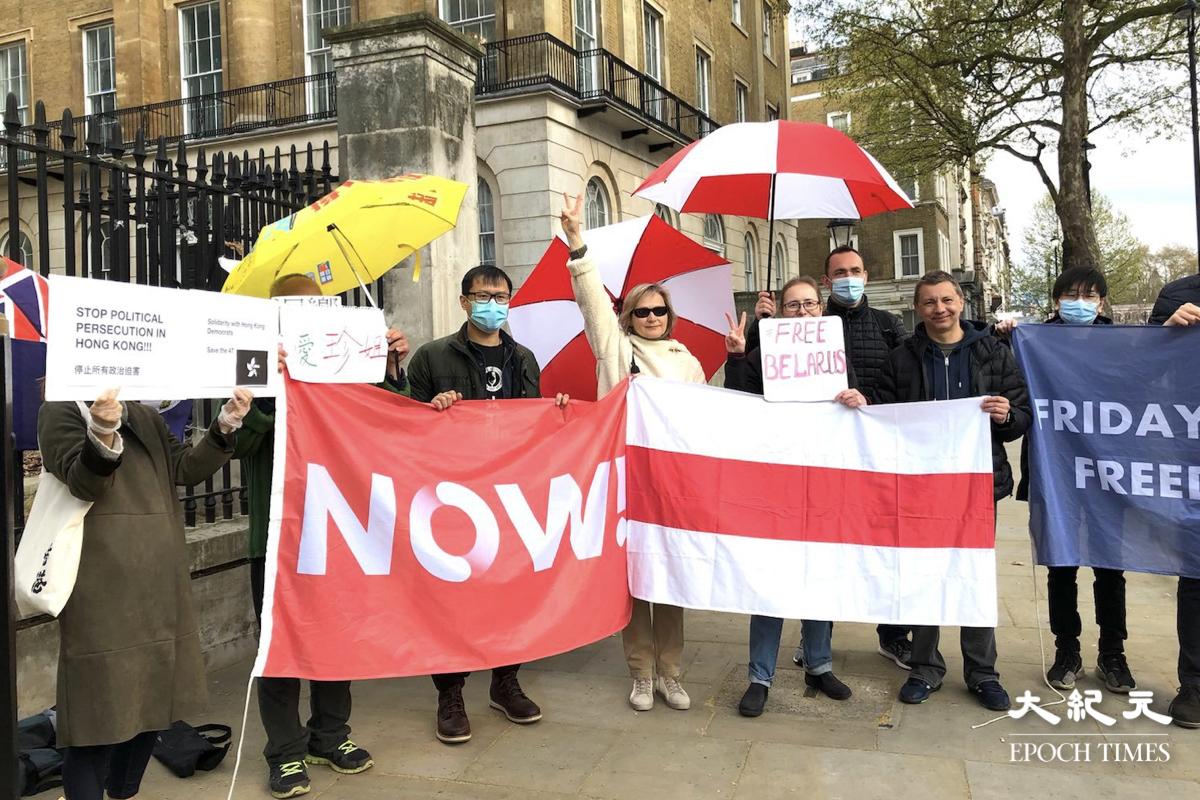 英國當地時間4月30日,有居英港人聯同支持香港爭取人權自由的國際組織NOW,在倫敦唐寧街10號首相府對面舉行抗議活動,要求民主國家團结起來守護自由,並與為民主自由抗爭的香港人站在一起。(文沁/大紀元)