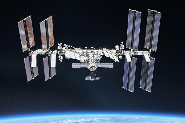 美俄中三國在太空領域的動態發展引外界關注,俄將退出ISS自建太空站,中共則稱明年運行空間站。圖為國際太空站  (NASA官網)