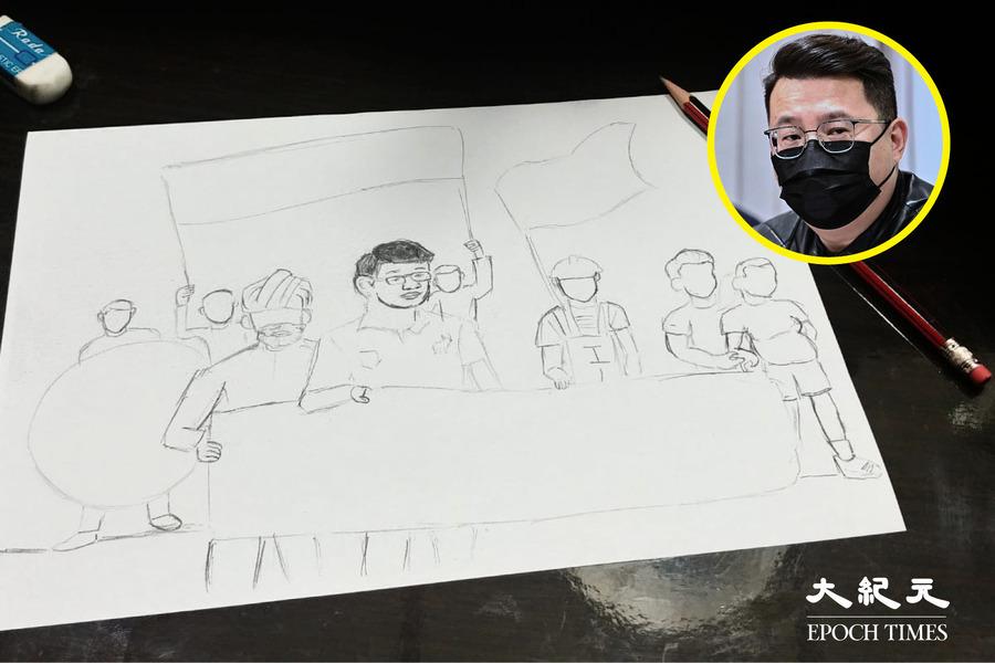 尹兆堅兒子畫父親遊行抗爭場面 「期待同爸爸參加勞動節」