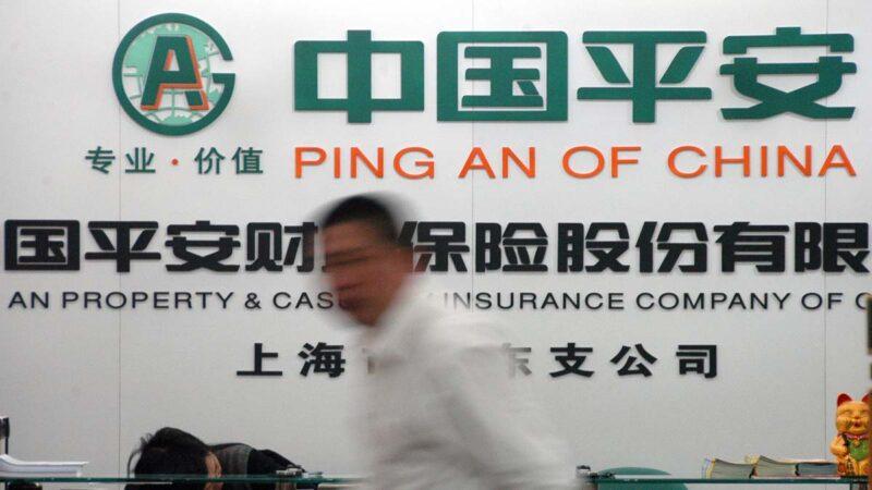 日媒獲悉,日本網路金融巨擘SBI控股因擔心顧客個資外洩,決定中止與中國平安集團的合資計畫。(China Photos/Getty Images)