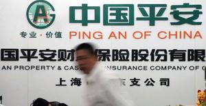 憂顧客資訊外洩 日本SBI取消與中國平安集團合作