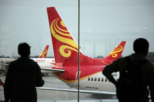 近日有消息說,大陸廉價航空公司吉祥航空欲收購負債纍纍、資不抵債的中國第四大航空公司――海南航空。圖為:海南航空公司的一架飛機在機位等待。(AFP/Getty Images)