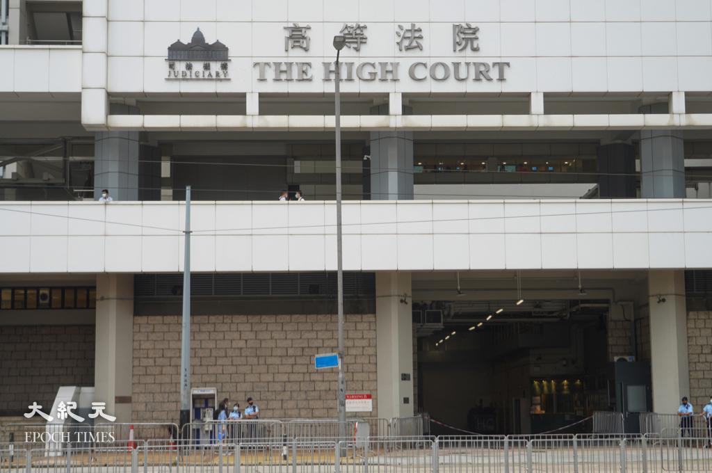 12港人中有4人今(3日)分別提堂,張俊富、張銘裕及嚴文謙3人案件轉介至高等法院。(余鋼/大紀元)