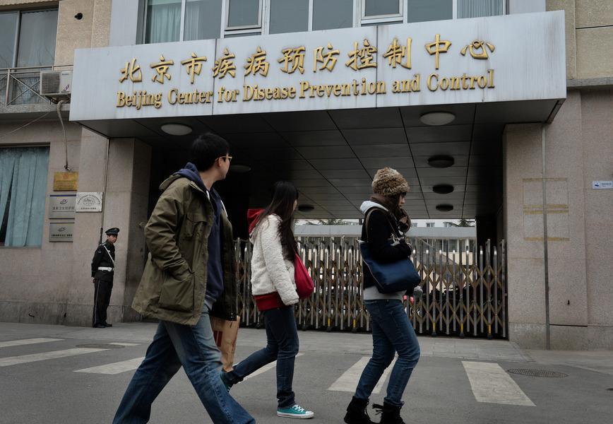 中共成立國家疾控局 承認過去系統「繁瑣誤時機」