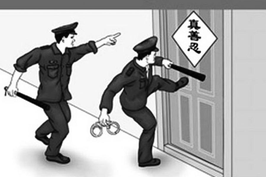 長春工程師孫振鐵遭綁架