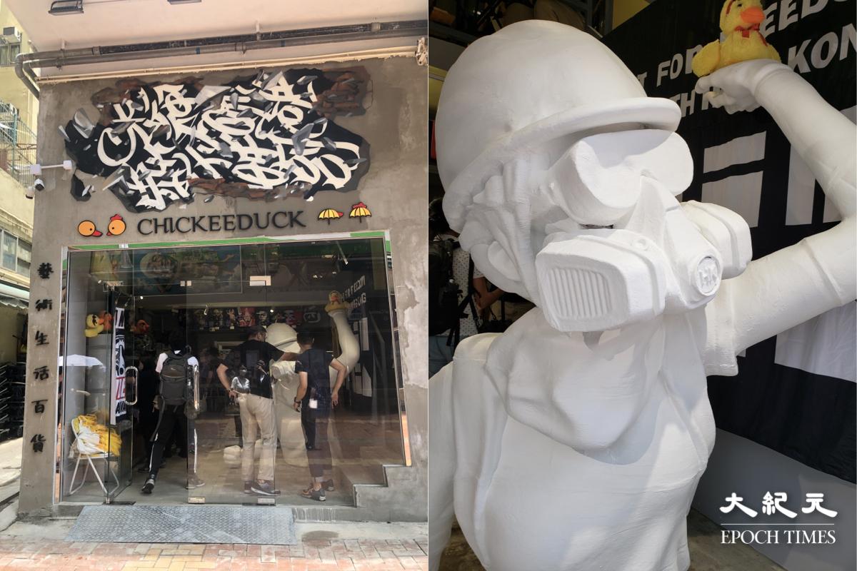 三大 IG-able 打咭位:(左起)正門外牆上方的塗鴉作品,藝術字破牆而出,6尺高巨型民主女神半身雕像。(簡木/大紀元)