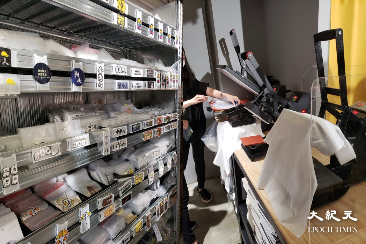 新店同樣設有自由購買燙章及即時燙印服務。(簡木/大紀元)