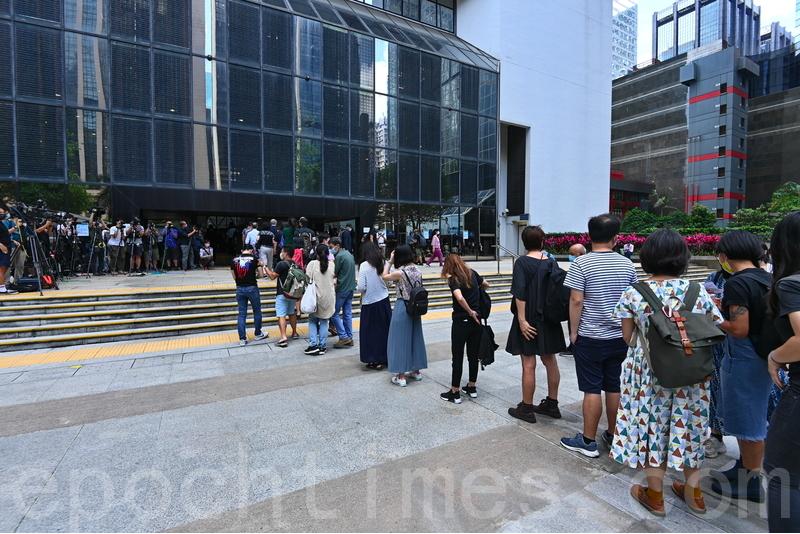 市民在區域法院外排隊等候旁聽。(宋碧龍/大紀元)