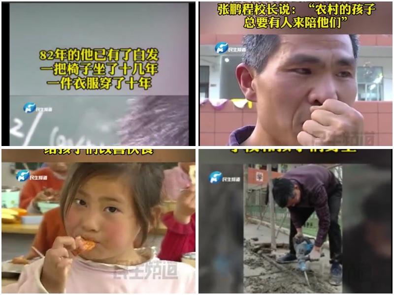 黨媒宣揚河南一農村小學校長用工資補貼改善留守兒童的伙食,網民回擊,老師再偉大也掩蓋不住有關部門的失職和無能。(視頻截圖,大紀元合成)