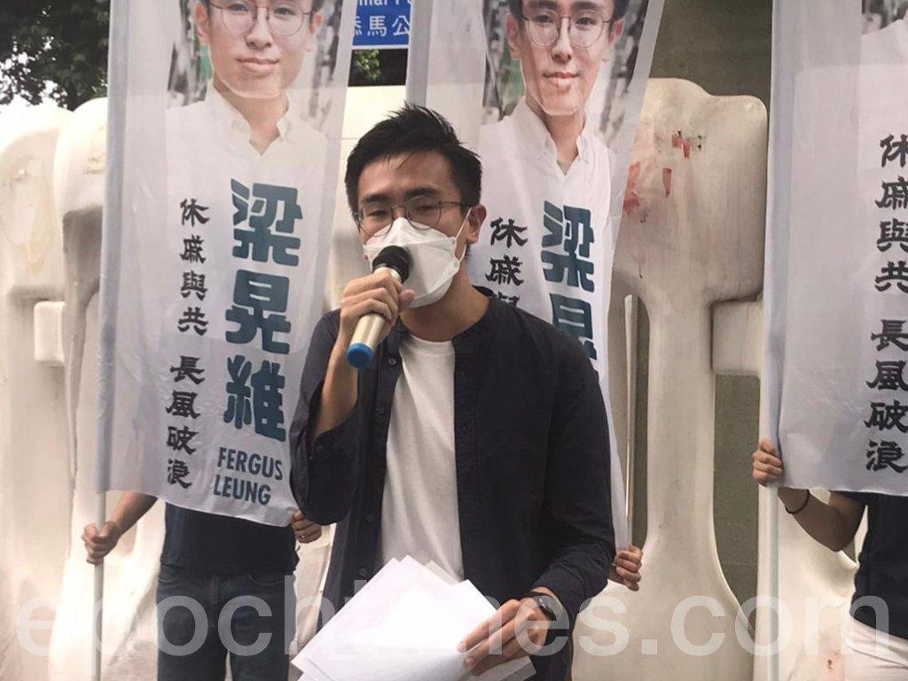 因初選案正被還押的中西區區議員梁晃維宣佈辭任區議員職位。 (張旭顏/大紀元)