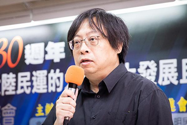 曾建元:國際需關注香港法輪功學員 事關全球利益