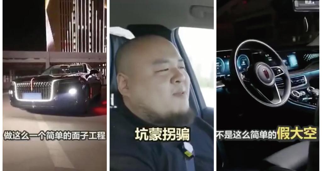 車主指中國紅旗汽車H9是「工業垃圾」